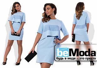 Модное женское платье по фигуре с оригинальной накидкой в комплекте голубое