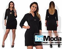 Оригинальное женское платье большого размера с удобными карманами по бокам и золотистой пряжкой черное
