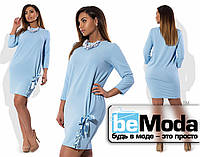 Нарядное женское платье большого размера с декоративной шнуровкой на ноге голубое