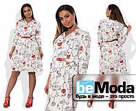 Милое женское платье больших размеров с клешной юбкой и пояском на талии белое