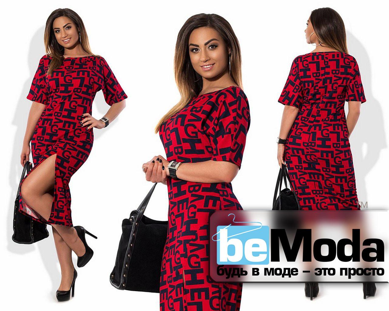 451203d148d Эффектное женское платье больших размеров средней длины из структурного  трикотажа с принтом красное. В наличии