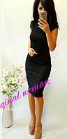 Платье Ева с коротким рукавом черное  , платья интернет