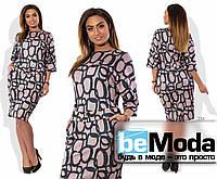 Стильное женское платье большого размера из тонкой ангоры с оригинальным принтом  розовое