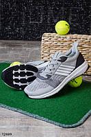 Мужские кроссовки серые для бега и спорта