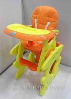 Детский стульчик-трансформер BT-HC 0010, фото 1