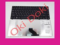 Клавиатура для ноутбука Acer Aspire 3810T