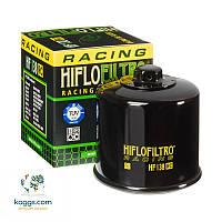 Масляный фильтр Hiflo HF138RC для Aprilia, Arctic Cat, Bimota, Cagiva, Kawasaki, Kymco, Sachs, Suzuki.