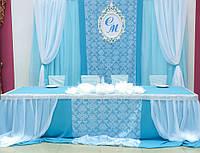 Оформление свадьбы в Луганске