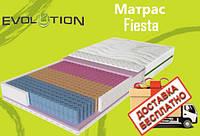 Матрас ортопедический Fiesta (Фиеста) серии Evolution