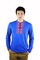 Синя футболка з довгим рукавом, вишита хрестиком «Ромби»-2, фото 1