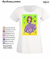 """Детская футболка с рисунком для вышивки бисером """"Принцесса София"""""""