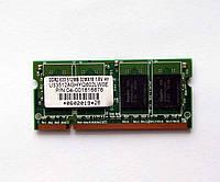 238 Память SO-DIMM 512МБ DDR2-533 PC2-4200 Hynix для ноутбуков