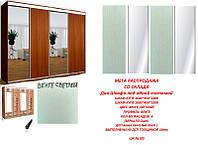 ШКАФ-КУПЕ №185 3200*450*2200 Венге Светлый