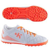Футбольная обувь Kipsta в Украине. Сравнить цены, купить ... 0bf050e3169