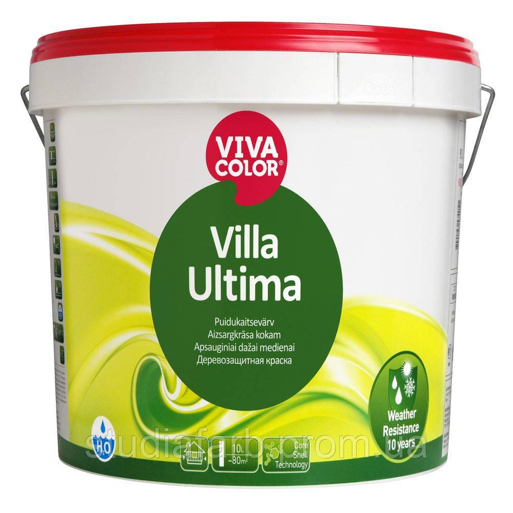 """Краска для деревянных наружны работ Villa Ultima """"вилла ультима"""", краска для деревянного фасада 2,7 л - KRASKI-DECOR в Черновцах"""