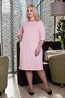 Женское платье Линда с оригинальной спинкой