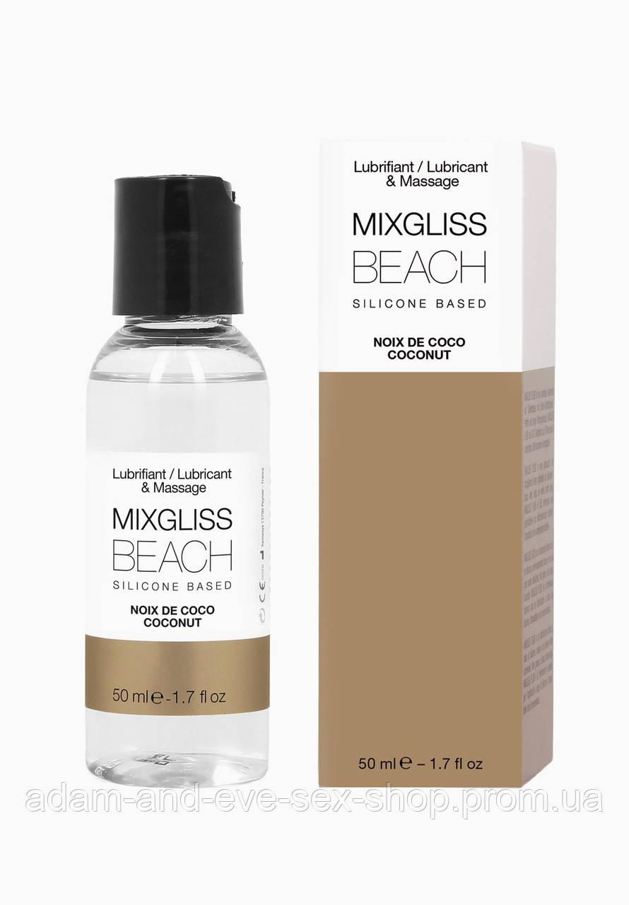 Лубрикант на силиконовой основе MixGliss BEACH NOIX DE COCO с ароматом кокоса 50 мл