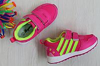 Яркие малиновые кроссовки на девочки с салатовыми вставками тм TOM.M р.22