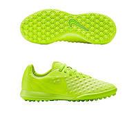 Детские футбольные сороконожки Nike MagistaX Opus II TF JR 844421-777