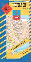 План-схема м.Черкаси 1:17000 та топографічна карта околиць Черкас 1:50000