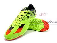 Сороконожки Adidas Messi\Адидас Месси, салатовые, к11548