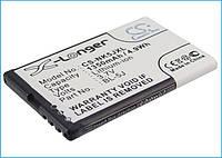 Аккумулятор для Nokia 5800 Xpress Music 1350 mAh