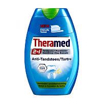 Зубная паста Theramed Anti-Tandsteen против зубного камня 75 ml.