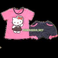 Детский летний костюм р. 104-110 для девочки тонкий ткань КУЛИР-ПИНЬЕ 100% хлопок ТМ JanSalin 3505 Розовый 104