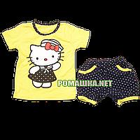 Детский летний костюм р. 104-110 для девочки тонкий ткань КУЛИР-ПИНЬЕ 100% хлопок ТМ JanSalin 3505 Желтый 104