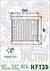 Масляный фильтр Hiflo HF139 для Arctic Cat, CCM, Kawasaki, Suzuki., фото 2