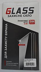 Защитное стекло для ERGO A551 Sky 4G, F1097