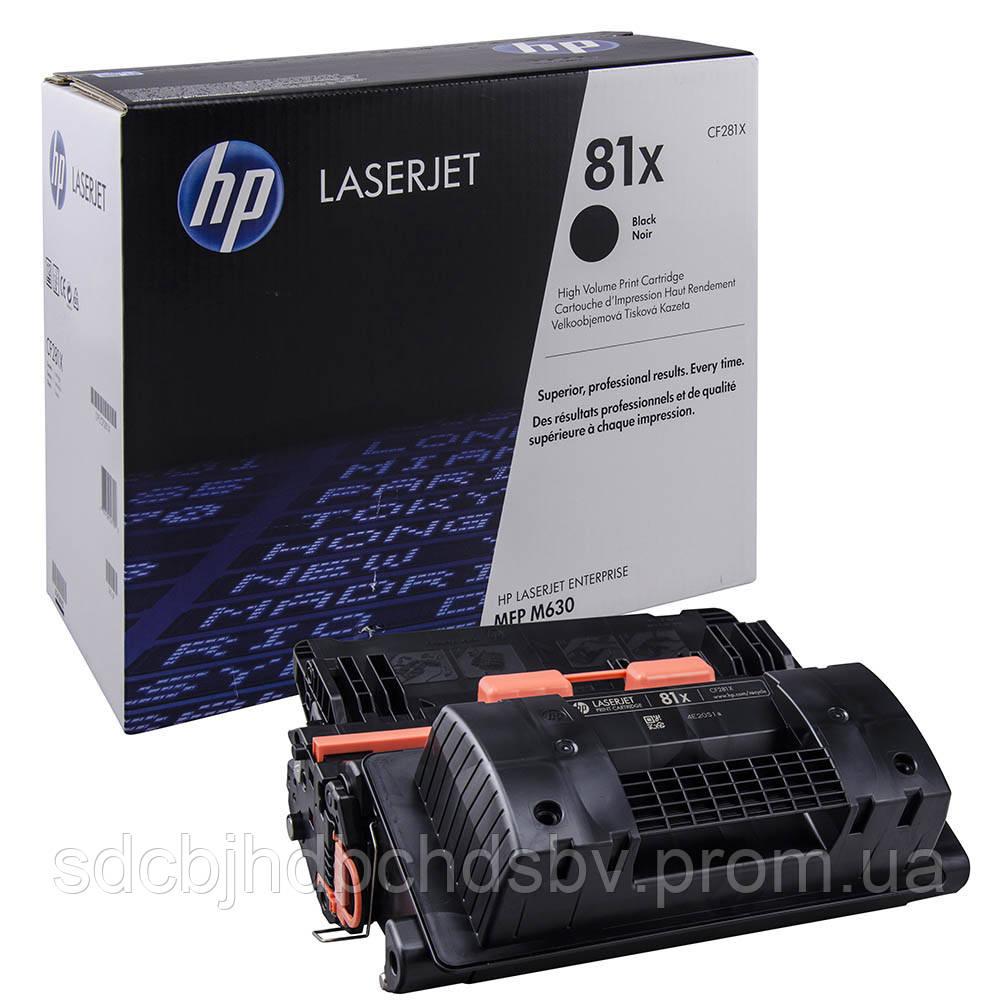 Заправка картриджа НР СF281x для принтера HP LJ M630, M604n, M605, M606, M606dn