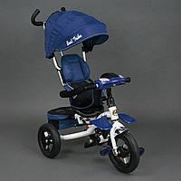 Велосипед 3-х колёсный BestTrike Синий арт. 6699 (надувные колёса, поворотное сидение, фара, ключ зажигания)