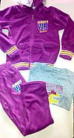 Спортивные велюровые костюмы для девочек тройка
