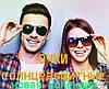 Солнцезащитные очки по низким ценам