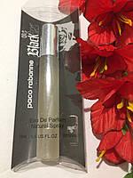 Мужская мини парфюмерия 15 мл в прозрачной упаковке Paco Rabanne Black XS Men