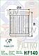 Масляный фильтр Hiflo HF140 для Fantic, Gas Gas, Husqvarna, Yamaha. , фото 2