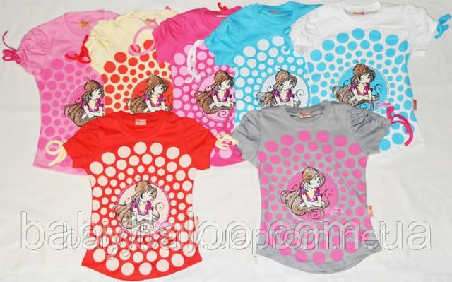 Прикольная детская футболка Circle (рост от 104 см до 128 см), фото 2