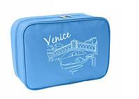 Дорожный органайзер для косметики Venice Голубой