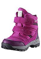 Зимние ботинки для девочки Reimatec VISBY 569289-4620. Размеры 32 - 35.