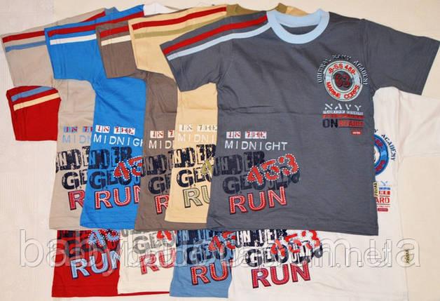Модная детская футболка с вышивкой (рост от 104 до 128 см), фото 2