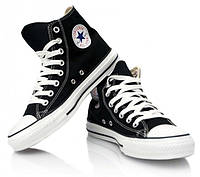 Стильные Кеды Converse All Star High