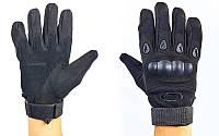Тактические перчатки с кастетом Oakley. Цвет черный