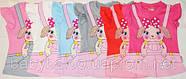 Детская туника из трикотажа  Зайка (рост от 92см до 110см), фото 3