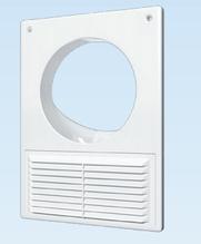 Решітка вентиляційна витяжна ,майданчик торцева пластикова АБС з гратами 180х250 фланець D125 , біла