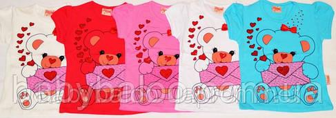 Интересная футболка для детей Мишка (рост от 92см до 110 см)  , фото 2