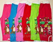 Трикотажные капри детские на завязках (от 4 до 8 лет), фото 2