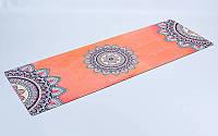 Коврик для йоги и фитнеса (Yoga mat) 2-х слойный замша, каучук 3мм FI-5662-9 (1,83мx0,61мx3мм,корал)