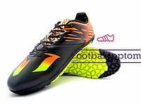 Сороконожки Adidas Messi\Адидас Месси, черные, к11586