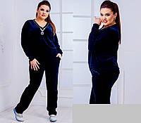 Женский темно синий велюровый спортивный костюм Размеры 50.52.54.56